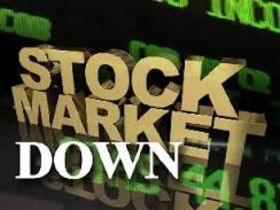 سٹاک مارکیٹ میں مندا' کے ایس ای 100 انڈیکس 35.52 پوائنٹس کم