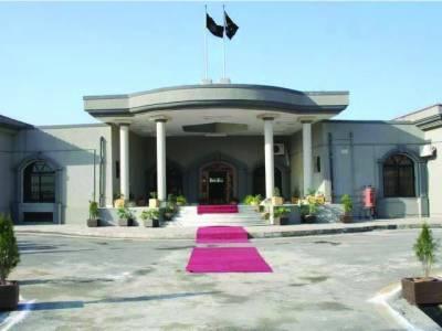 اسلام آباد ہائیکورٹ' نجی ٹی وی کے چیف ایگزیکٹو' اینکر پرسن، سیکرٹری اطلاعات اور چیئرمین پیمرا کو توہین عدالت کا نوٹس جاری