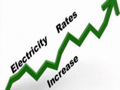 بجلی 3 روپے یونٹ مہنگی کرنے کی درخواستیں مسترد