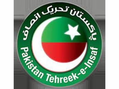تحریک انصاف کے مبینہ دھاندلی کیخلاف لاہور' اسلام آباد میں دھرنے' الیکشن کمشن کے باہر نعرے بازی