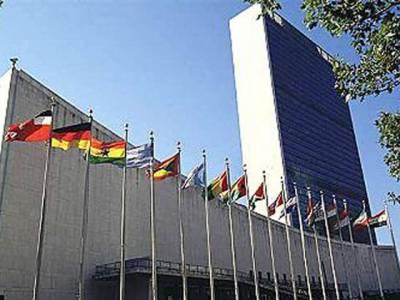 اقوامِ متحدہ کا تعزیتی اجلاس کراچی ائر پورٹ حملے کے شہداء کو خراجِ عقیدت' ایک منٹ کی خاموشی