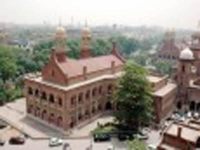 لاہور ہائیکورٹ نے کراچی ائرپورٹ حملے کی فوٹیج چلانے پر تمام چینلز کیخلاف کارروائی کی درخواست مسترد کر دی