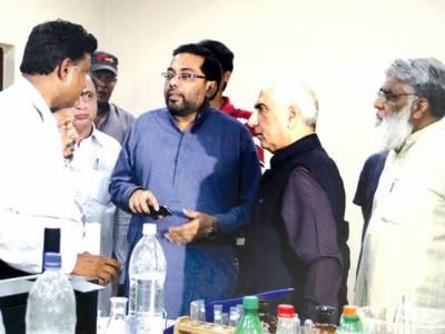 نگلیریا سے بچاﺅ کےلئے پانی میں کلورین کو یقینی بنایا جائے ، ڈاکٹر صغیر احمد