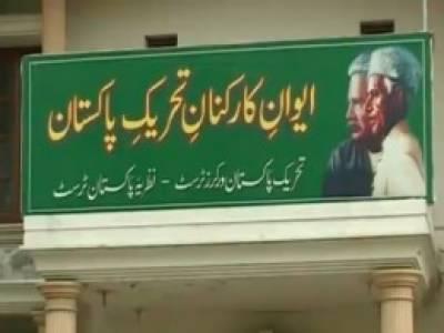 معلمات اور طالبات کا دورہ ایوان کارکنان تحریک پاکستان