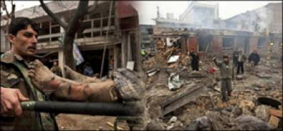 افغانستان : خودکش حملہ' فائرنگ' فن لینڈ کی دو سماجی کارکنوں سمیت دس افراد ہلاک