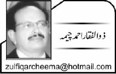 سب سے بڑا پاکستانی