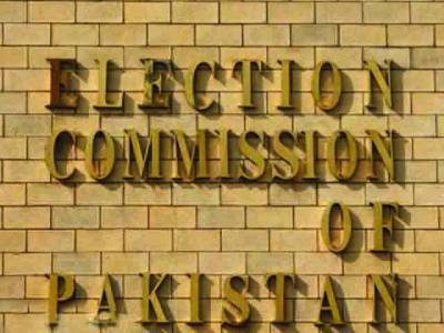 حکومت 4 حلقے کھولنے کے احکامات نہیں دے سکتی : الیکشن کمشن