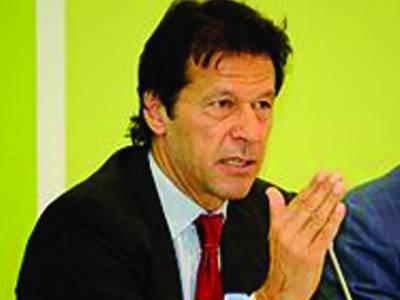 پیچھے نہیں ہٹوں گا: عمران، تحریک انصاف کے ایم این ایز نے استعفوں کا اختیار دیدیا