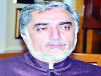 عالمی برادری، کرزئی ہرانا چاہتے تھے، عبداللہ عبداللہ ، افغان صدر نے الزام مسترد کر دیا