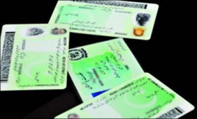 مشرف نے اپنے شناختی کارڈ کی تجدید کیلئے نادرا کو باضابطہ طور پر درخواست دیدی