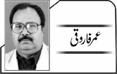 مجید نظامی'' پاکستان کا نظریاتی چہرہ''