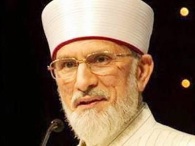 تلاشی لے لیں' منہاج القرآن میں اسلحہ ہوا تو مارچ منسوخ کر دونگا: طاہر القادری