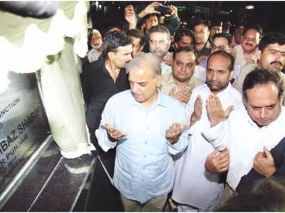 وزیراعظم نے کھلے دل سے عدالتی کمشن کا اعلان کیا' عمران کا ردعمل غیر جمہوری ہے: شہباز شریف