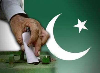 2013، پاکستان میں شفاف الیکشن ہوئے حکومت کی حمایت جاری رہے گی: یورپی یونین