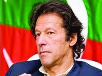 عمران خان داتا دربار پر دعا سے محروم رہے