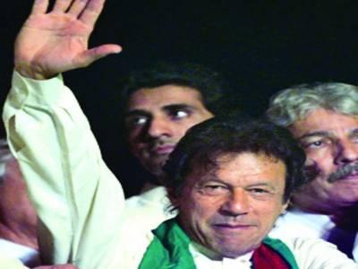 نوازشریف48 گھنٹے میں استعفیٰ دیں: عمران خان، سول نافرمانی تحریک کا اعلان
