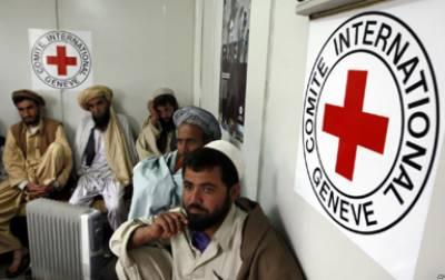 افغانستان میں ہلال احمر کے مغوی 5 اہلکاروں کی بازیابی کیلئے آپریشن
