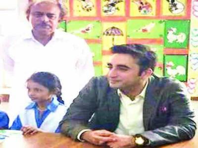 بلاول کا یوم خواندگی کے موقع پر کراچی میں سکولوں کا دورہ ،تدریسی عمل کاجائزہ لیا