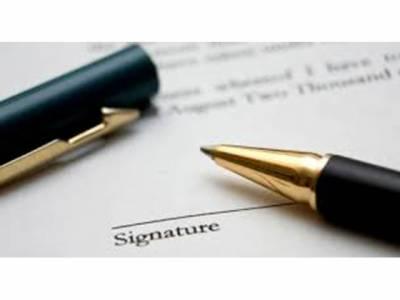 لاہور چیمبر اور ایمپلائز اولڈ ایج بینیفٹ انسٹی ٹیوشن کے مفاہمتی یادداشت پر دستخط