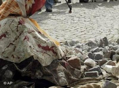 بدکاری کا الزام: صومالیہ میں الشباب عسکریت پسندوں نے خاتون کو سنگسار کردیا