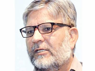 '' راجہ امیر احمد تحریک پاکستان کے عظیم رہنما ، قائد اعظم کے قابل اعتماد ساتھی تھے ''