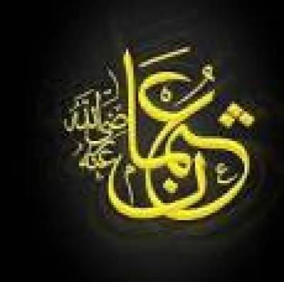 حضرت عثمان غنیؓپیکر صدق و وفا' ہدایت کا سر چشمہ اور ظلمتوں کے اندھیرے میں روشنی کا مینار ہیں: دینی رہنما