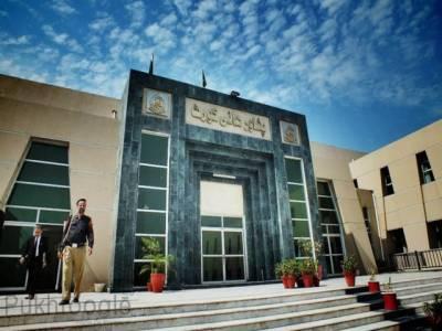 پشاور ہائیکورٹ کا لوئر کوہستان کو ضلع کا درجہ دینے پر حکم امتناعی، حکومت کو انتظامی کاموں سے روک دیا