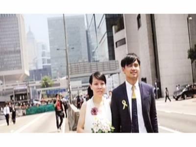 ہانگ کانگ میں مظاہرہ کرنے والے جوڑے نے شادی کرلی