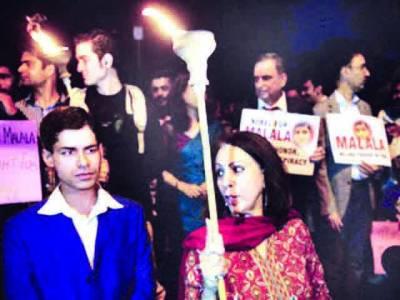 ملالہ کو خراج تحسین کیلئے اسلام آباد میں تقریب، ڈھول بجایا گیا، رقص، کیک کاٹا گیا