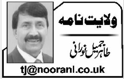 پاکستانی ہائی کمشنر کو خوش آمدید