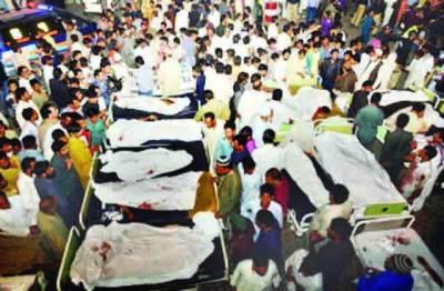 واہگہ بارڈر: پرچم اتارنے کی تقریب دیکھ کر نکلنے والوں پر خودکش حملہ، 3 رینجرز اہلکاروں، بچوں اور خواتین سمیت59 جاں بحق،125 زخمی