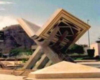 قرآن کمپلیکس کا تعمیراتی کام تکمیل کے آخری مراحل میں داخل ہو گیا