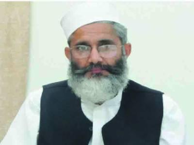 حکومت وعدے پورے' تحریک انصاف دوبارہ مذاکرات کرے: سراج الحق