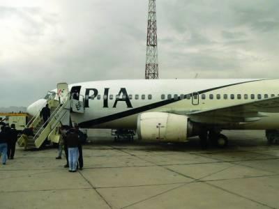 پی آئی اے نے ترکمانستان کی فضائی حدود استعمال کرنے پر واجب الادا 61 ہزار یورو بل ادا کر دیا
