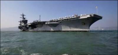 خلیج کے پانیوں میں موجود امریکی بحری بیڑہ واپس نہ گیا تو تباہ کردینگے: ایران