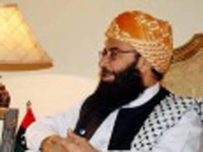 اسلام دین امن اور اقلیتوں کے حقوق کا محافظ ہے : عبد الغفور حیدری