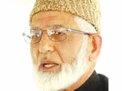 بھارت ظلم وتشدد ، قتل وغارت ، گرفتاریوں سے کشمیریوں کو زیر نہیں کر سکتا : علی گیلانی