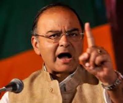 دراندازی بدستور خطرہ ہے، سرحدوں پر فوج چوکس رہے گی:بھارتی وزیر دفاع
