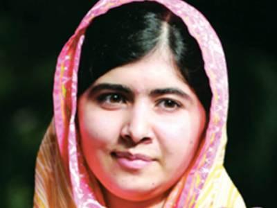 امریکی کانگریس میں ملالہ کے حق میں قرارداد منظور' نوبل انعام ملنے پر مبارکباد