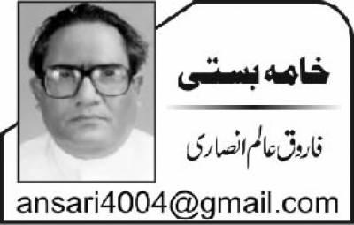 ذوالفقار احمد چیمہ کو چیف الیکشن کمشنر لگا دیکھیں!
