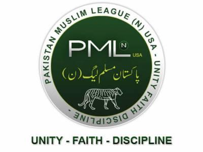 مسلم لیگ کی اعلیٰ قیادت آج تحریک انصاف کیساتھ مذاکرات سے متعلق فیصلہ کریگی