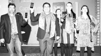 535 Lumia ڈوئل سم کو پاکستان میں متعارف کروا دیا گیا