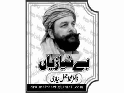 جنرل راحیل شریف کی فوڈ سکیورٹی اور یوم شبیر