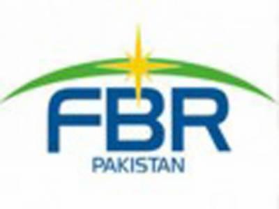 ایف بی آر نے 2254 ارب 50 کروڑ روپے کا ریونیو جمع کیا