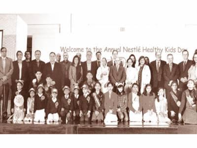 نیسلے نے ہیلدی کڈز کا جشن منایا