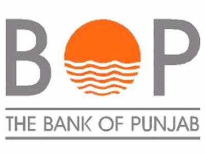 بنک آف پنجاب نے ڈوبے ہوئے قرضوں سے 23 ارب روپے ریکور کر لیے