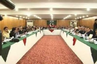 عمران خان کی زیر صدارت پارٹی کی کور کمیٹی کا اہم اجلاس آج ہو گا ' حکومت سے مذاکرات' پلان سی پر عمل درآمد زیر غور آئیگا