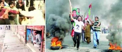 """فیصل آباد """"میدان جنگ"""" بن گیا، فائرنگ سے تحریک انصاف کا ورکرز جاں بحق ' لاہور سمیت کئی شہروں میں مظاہرے"""
