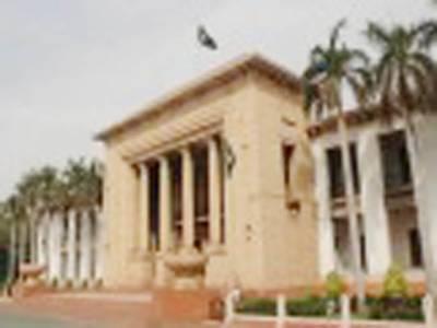 پنجاب اسمبلی : اپوزیشن کا فیصل آباد کی صورتحال پر واک آﺅٹ' حکومتی ارکان کا شور سپیکر نے خاموش کروا دیا