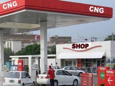 اسلام آباد ہائیکورٹ نے صنعتوں، سی این جی سٹیشنوں کیلئے گیس پلان طلب کر لیا